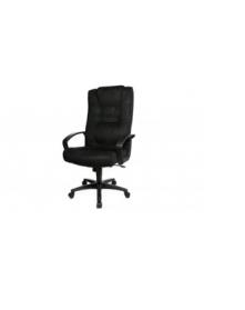 Bürostühle: Bequemes Sitzen im ergonomischen Chefsessel